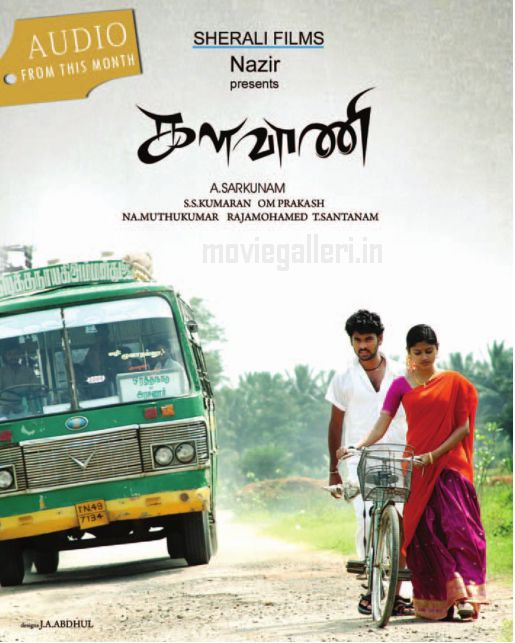 kalavaani review