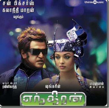 endhiran-movie-download