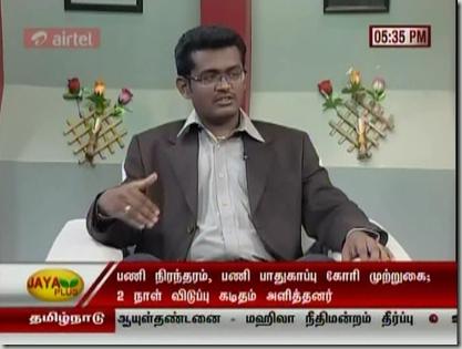 Praveen Kumar C In Jaya T.V
