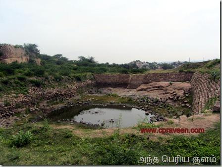 சங்ககிரி மலை - குளம்
