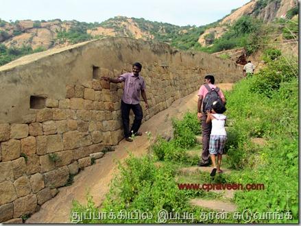 sankari hill