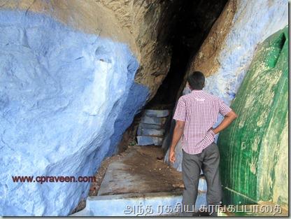 சங்ககிரி சுரங்கப்பாதை