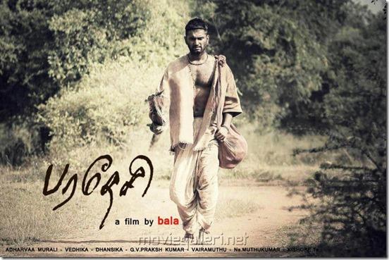 Bala in Paradesi Movie Posters