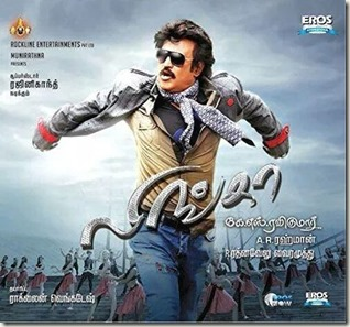 lingaa-rajini-tamil-review