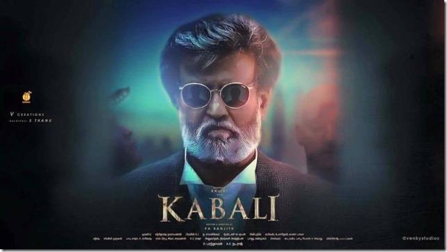 superstar-rajinikanth-kabali-movie-review